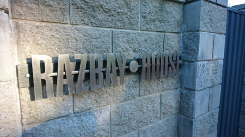 Брендированная вывеска названия дома изготовленная с помощью лазерной резки из нержавейки.
